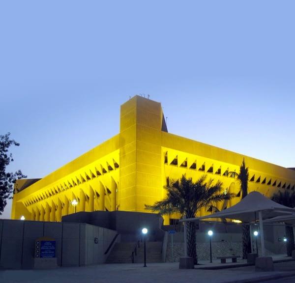 Saudi Office Building